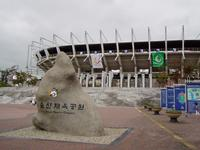 Ulsan Big Crown Stadium (Munsu Football Stadium)