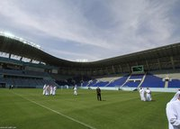 King Saud University Stadium