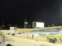 Prince Abdullah Al-Faisal Stadium
