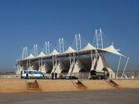Saida International Stadium
