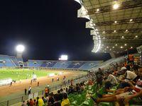 Complexe Sportif de Fès