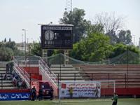 Stade d'honneur de Meknès