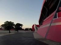 Estadio Luís de la Fuente (Luís Pirata Fuente)