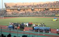 Stade du 26 Mars