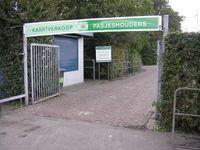 Sportpark De Hoge Bomen