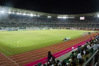 Godswill Akpabio International Stadium (Akwa Ibom Stadium)