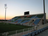 Seeb Sports Stadium