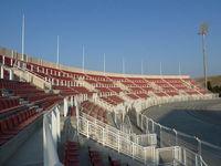 Sur Sports Complex