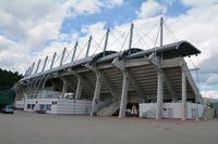 Narodowy Stadion Rugby w Gdyni