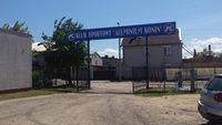 Stadion MOSiR Konin im. Mariana Paska