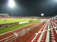 Grand Hamad Stadium