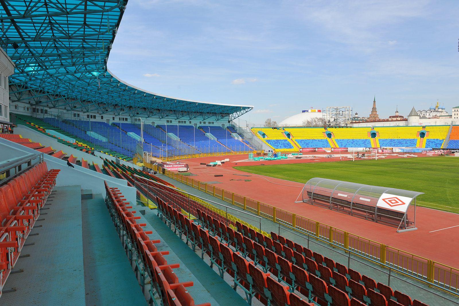 Central Stadium, Kazan: history, address and capacity 99