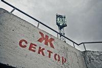 Centralnyj Stadion Kransoyarsk