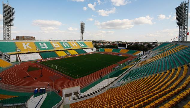 Kuban Stadion