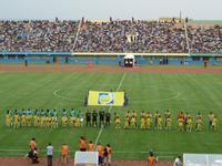 Stade Amahoro