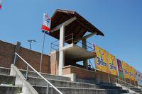 Gradski Stadion u Guči