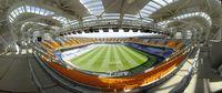Başakşehir Fatih Terim Stadyumu