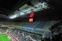 Kadir Has Stadyumu