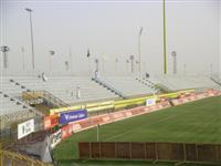 Zabeel Stadium (Al-Wasl Stadium)