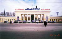 Stadion Awangard Ługańsk