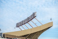 Arrowhead Stadium (Harry S Truman Sports Complex)
