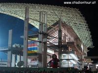 Estadio Olímpico Luis Ramos