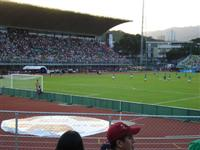 Estadio Olímpico de la Ciudad Universitaria