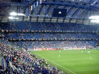 Panini euro 2012-Stadion проблема w Poznaniu hosts no 10