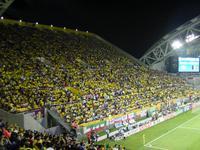 Kobe Wing Stadium