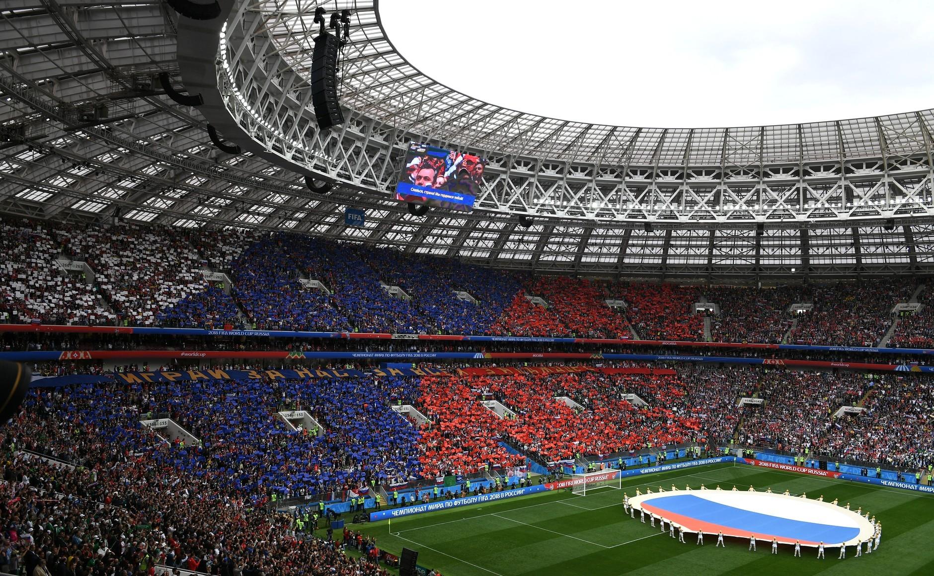 World Cup 2018 Luzhniki Stadium Stadiumdb Com